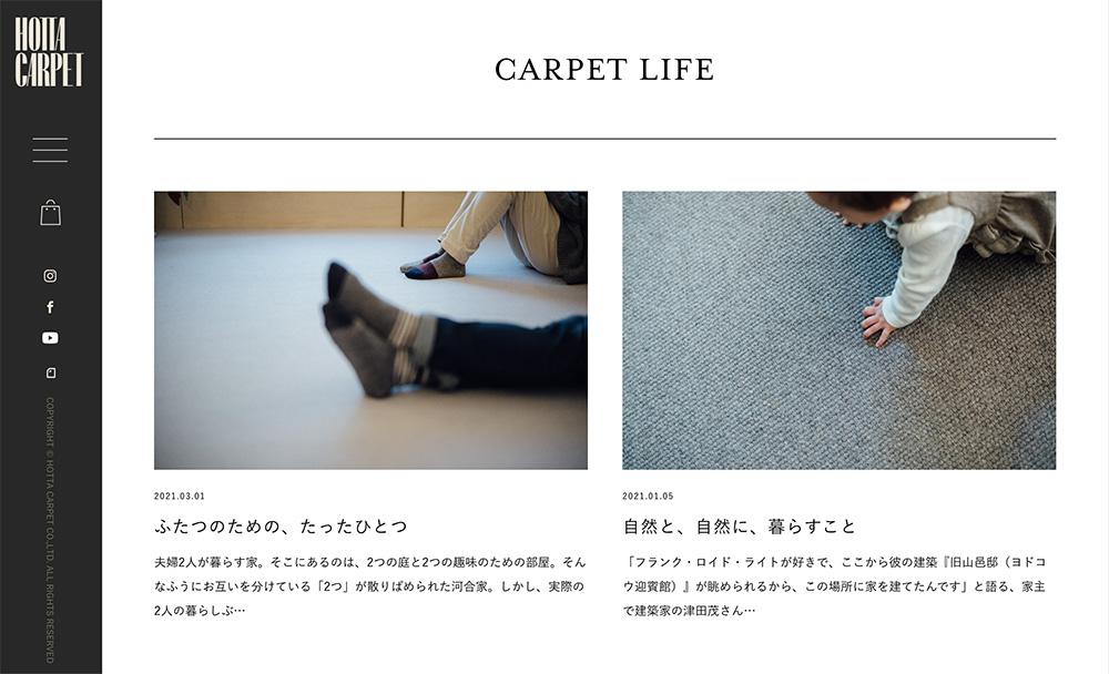 CARPET LIFE